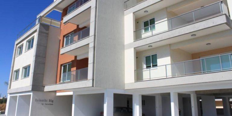 MakedoniasResidence21430209973