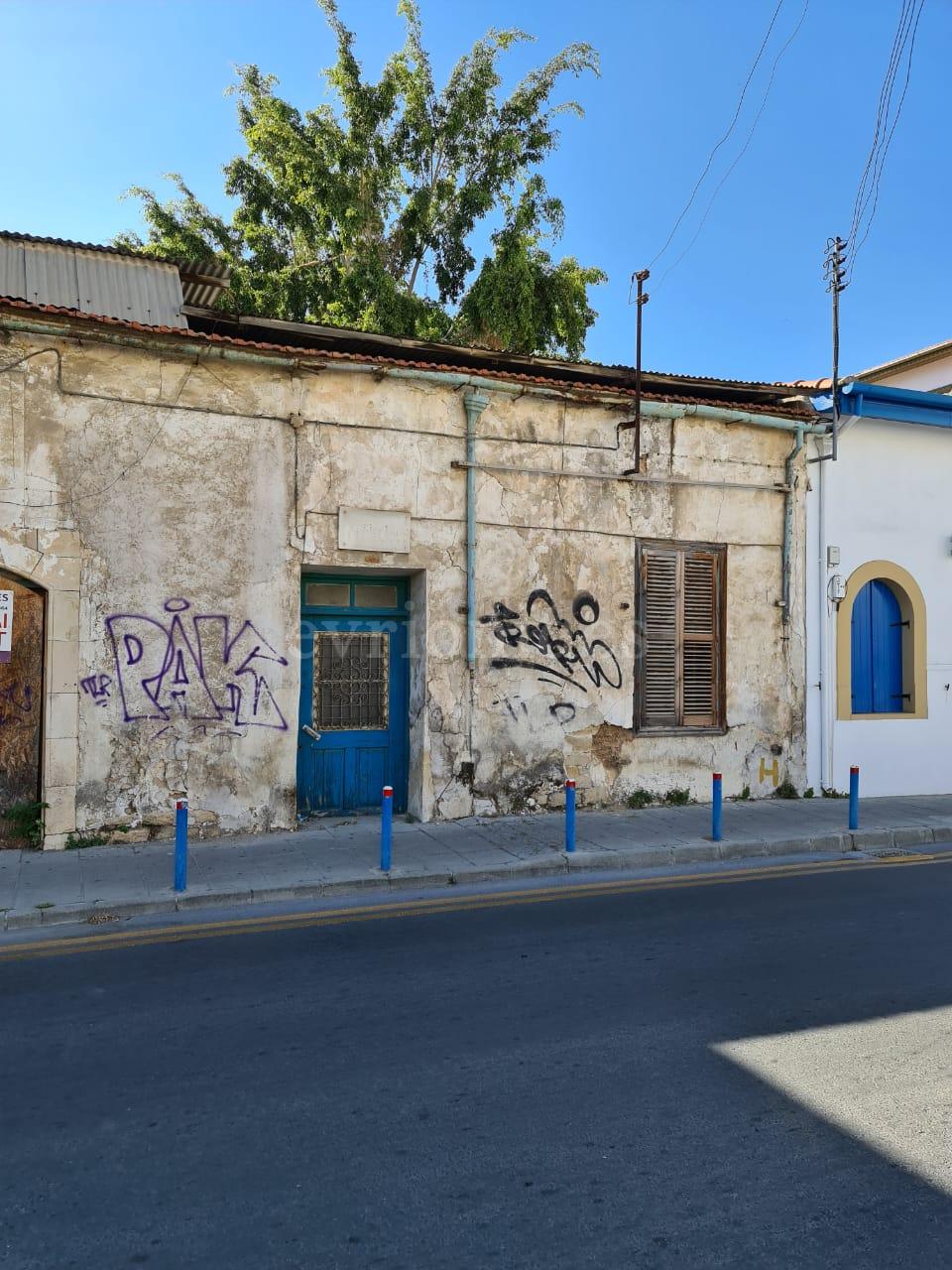 Διατηρητέα οικία στην οδό Αγίου Ανδρέου στο κέντρο της πόλης